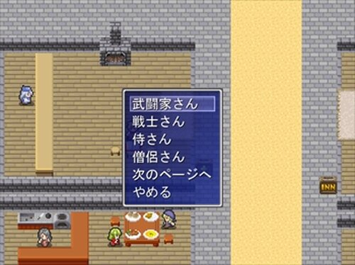 関門突破 Game Screen Shot5