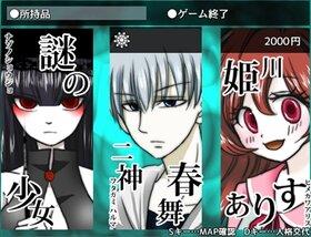 氷の世界 (Ver1.09) Game Screen Shot5