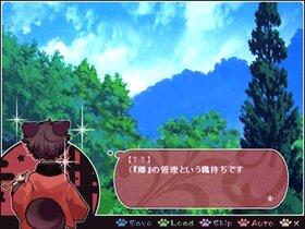 狸囃子,第一噺 Game Screen Shot2