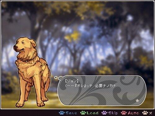 狸囃子,第一噺 Game Screen Shot3