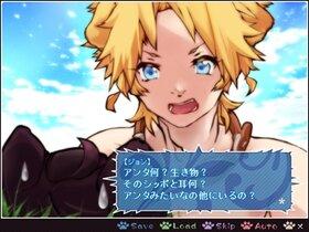 狸囃子,第一噺 Game Screen Shot4