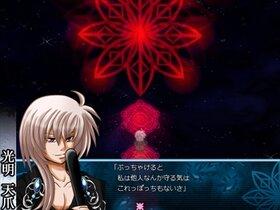 夢幻夢想 Game Screen Shot2