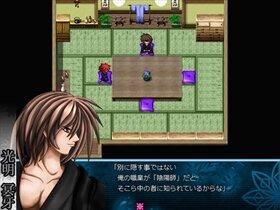 夢幻夢想 Game Screen Shot5
