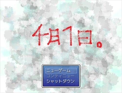 4月1日 Game Screen Shot2