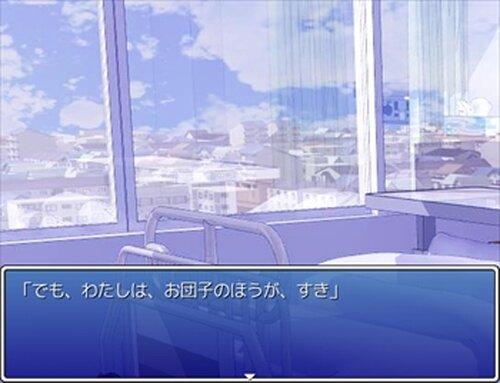 4月1日 Game Screen Shot3