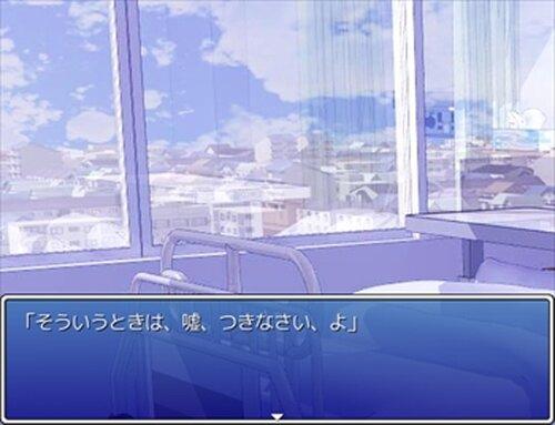 4月1日 Game Screen Shot4
