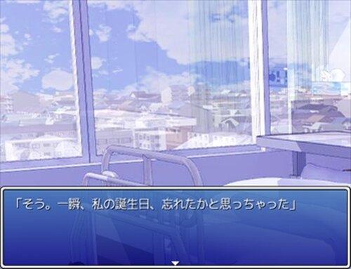 4月1日 Game Screen Shots