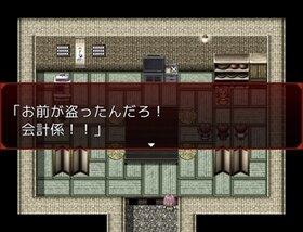 サクラの守り人 Game Screen Shot2