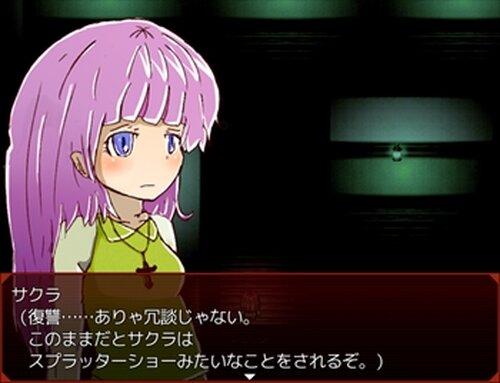 サクラの守り人 Game Screen Shot3