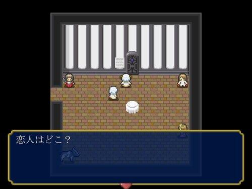 貴方に祝福を Game Screen Shot1