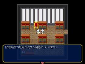 貴方に祝福を Game Screen Shot4