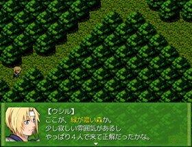 このオタマジャクシは何の子!? Game Screen Shot3