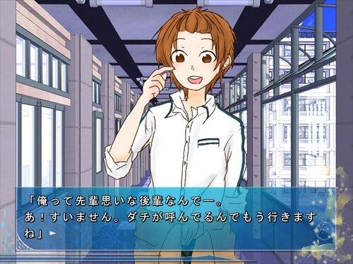 ぶるー☆すぷりんぐらいふ 体験版 Game Screen Shot1