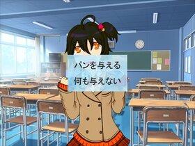 ぶるー☆すぷりんぐらいふ 体験版 Game Screen Shot2