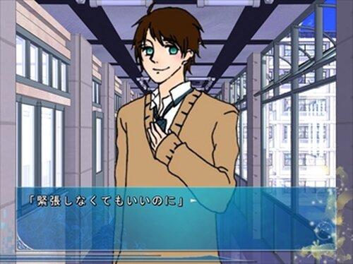 ぶるー☆すぷりんぐらいふ 体験版 Game Screen Shot4