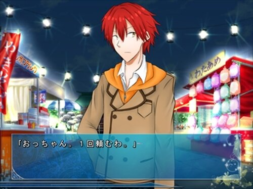 ぶるー☆すぷりんぐらいふ 体験版 Game Screen Shot5