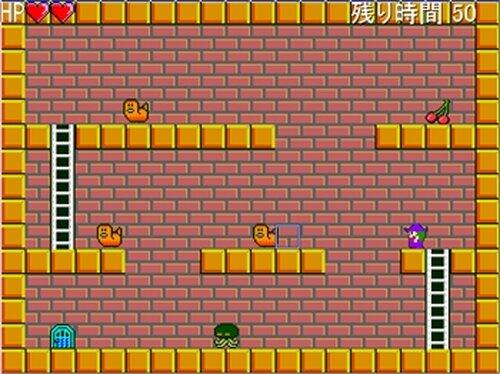 魔女っ娘ポチ Game Screen Shot3