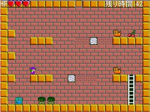 魔女っ娘ポチ Game Screen Shot5