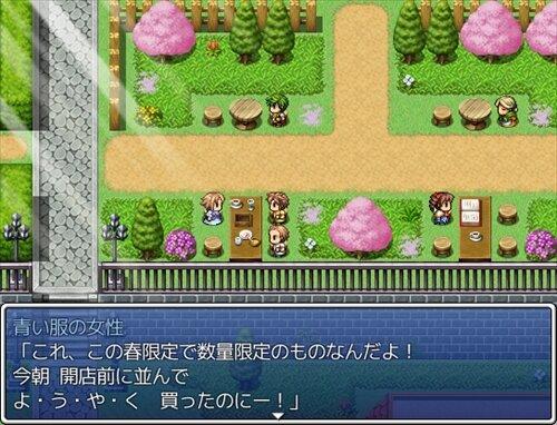 ふらっと寄り道 Game Screen Shot1