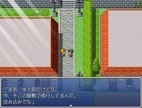 ふらっと寄り道 Game Screen Shot3
