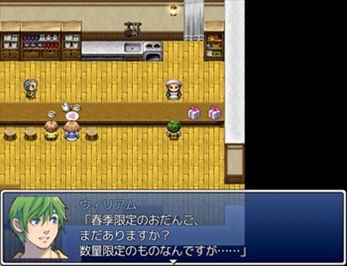ふらっと寄り道 Game Screen Shot4