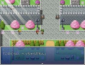 ふらっと寄り道 Game Screen Shot5