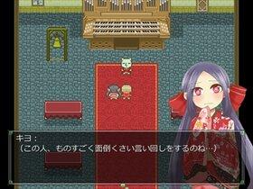 フィッシュ・フックは涙しない Game Screen Shot3