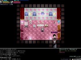 シーツリー Game Screen Shot2