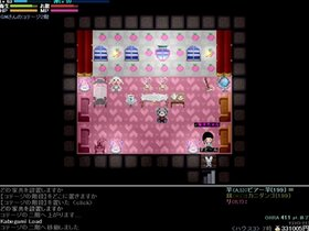 シーツリー Game Screen Shot2