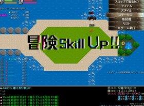 シーツリー Game Screen Shot3