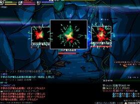 シーツリー Game Screen Shot5