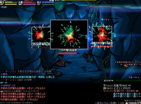 シーツリー Game Screen Shot5