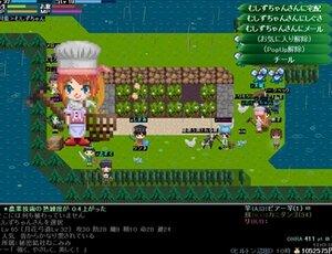 シーツリー Game Screen Shot