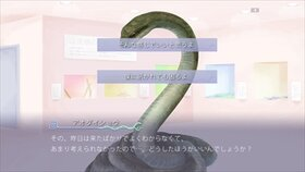 はちゅこい!~きみの心は変温性~ Game Screen Shot5