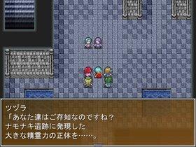 エレメントレルム ~ElementRealm~<フリートライアル版> Game Screen Shot2