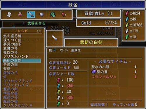 エレメントレルム ~ElementRealm~<フリートライアル版> Game Screen Shot4