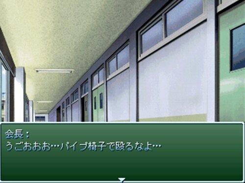 生徒会騒動 Game Screen Shot1