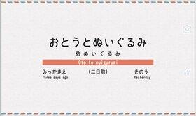 おとうとぬいぐるみ Game Screen Shot2