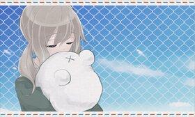 おとうとぬいぐるみ Game Screen Shot3