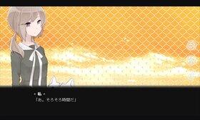 おとうとぬいぐるみ Game Screen Shot4