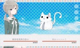 おとうとぬいぐるみ Game Screen Shot5