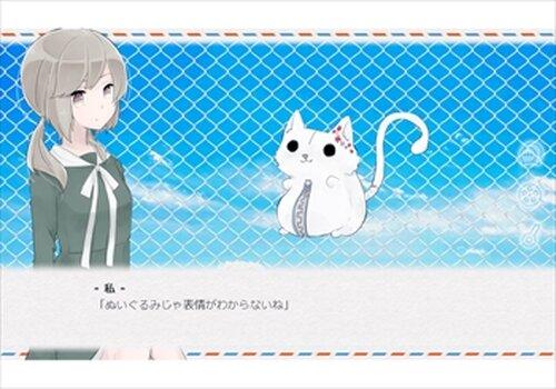 おとうとぬいぐるみ Game Screen Shots