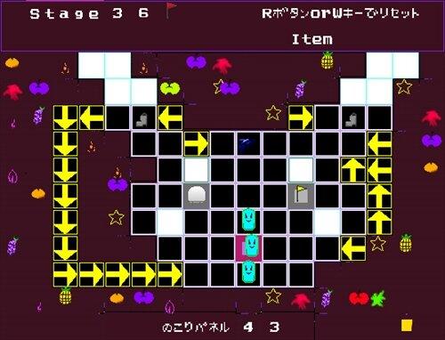 くろいおへや Game Screen Shot1