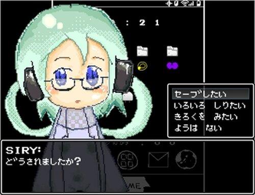 くろいおへや Game Screen Shot4