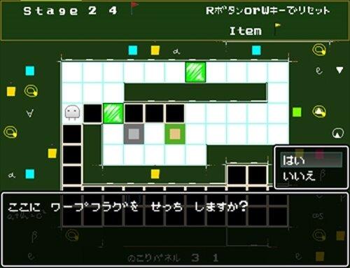 くろいおへや Game Screen Shot5