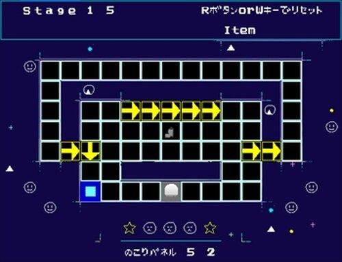 くろいおへや Game Screen Shots