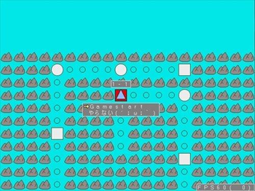 大佐を(・ω・`)させるゲーム Game Screen Shot2