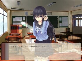 君に恩返し Game Screen Shot3