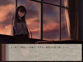 君に恩返し Game Screen Shot5