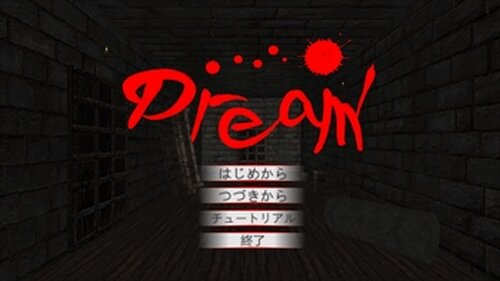 Dream' Game Screen Shot2